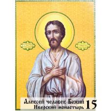 Икона Алексея Человека Божиего